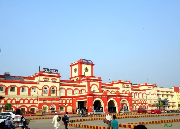 Gorakhpur Tour Packages