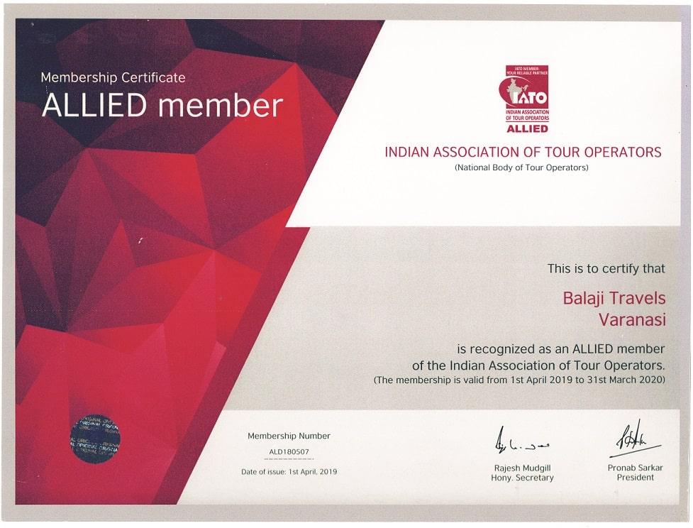 IATO certificate approval